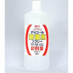 MCFS |  メイオール W65n 【アルコール除菌剤】 / 1L