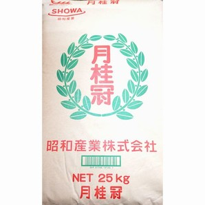 昭和産業 | 月桂冠 【菓子用粉】 / 25kg